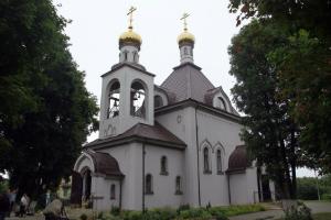 Храм св. равноап. кн. Ольги